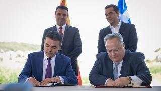 Влада на Република Македонија from Македонија, PDM-owner, via Wikimedia Commons