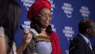 ©Flickr Diezani K. Alison-Madueke - World Economic Forum on Africa 2012